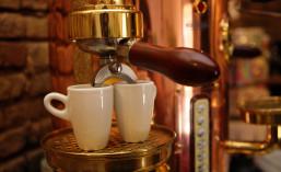 cropped-EspressoPauseDotCom_2016_web.jpg